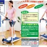 コンパクト自走式ウォーカー お散歩ロードがお買い得!