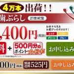 ころころ歯ブラシ21世紀型 3本セットがお買い得!