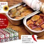 スモーク牡蠣24缶セットがウェブからのご注文で特価!