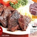 わけありナガス鯨 赤肉4kgがお値打ち価格!