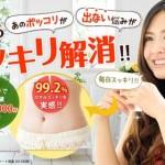 美爽煌茶(びそうこうちゃ)が今なら600円お得!